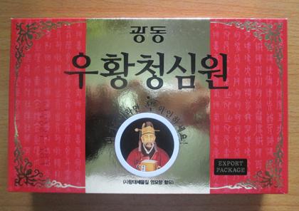An cung Ngưu Hoàng, Hàn Quốc-gIÚP Phòng ngừa tai biến, đột quỵ tốt