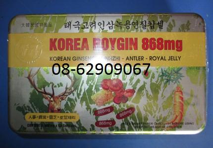 Bán Sản Phẩm Viên SÂM Hàn Quốc--Bồi bổ cơ thể , Làm quà tốt- giá rẻ