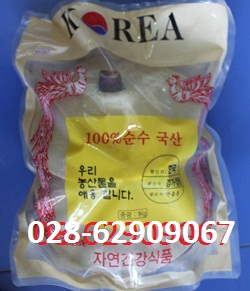 Nấm Linh Chi, chất lượng cao-Giúp hạ cholesterol, ổn huyết áp, tăng đề kháng