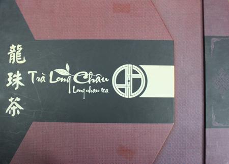 Trà O Long, Loại rất ngon- Dùng thưởng thức và làm quà biếu rất tốt