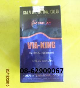 VIA KING- Tăng sinh lý mạnh, sức đề kháng, tăng trí nhớ tốt