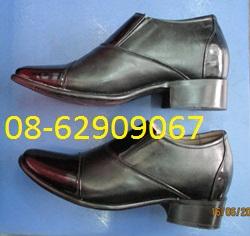 Có Bán Miếng lót giày Tăng chiều cao đến 9cm, cho các loại Giày