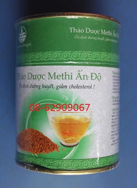 Hạt METHI Ấn Độ-Dùng để Chữa bệnh tiểu đường, ổn định đường huyết