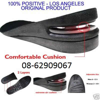 Bán miếng lót giày tăng chiều cao Hàn Quốc