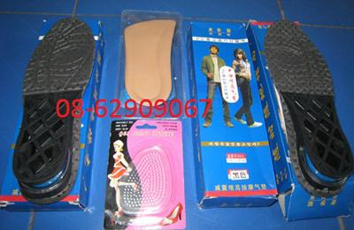 Miếng lót giày, giúp cao thêm từ 3 đến 9cm-mẫu mới, cho loại giÀY NAM, NỮ-rẻ