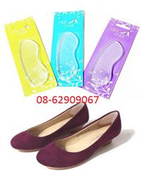 Miếng lót cho loại giày Nữ êm chân- chất lượng, giá rẻ