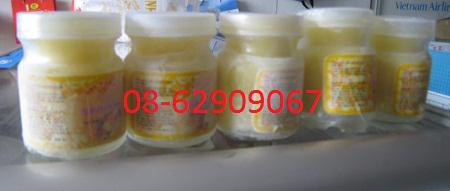 Sữa Ong Chúa, Loại cao cấp-*- Dùng để Bồi bổ sức khỏe và Làm đẹp Da